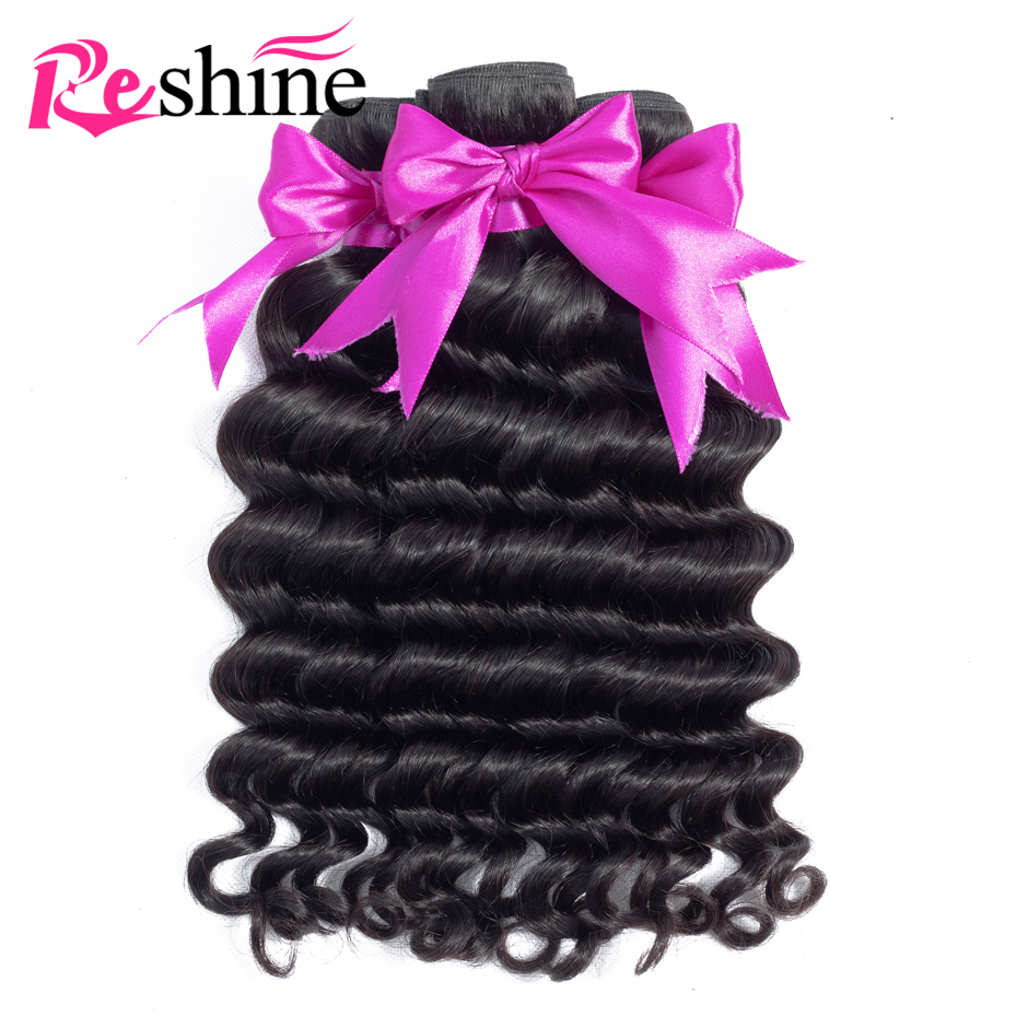 Reshine Hair Malaysian Loose Deep Wave Hair Bundles 100 Human Hair Weave 3 4 Bundles 10