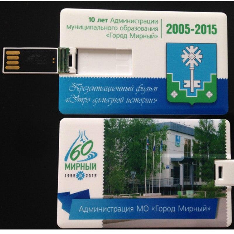 Individuality Originality Custom Image Pendrive DIY Logo Usb2.0 Flash Drive 4G 8G 16G Memory Stick For Wedding Or Company Gift