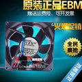 Free Delivery.8414N/2G original 8025 2W 8CM 24VDC high-end equipment axial fan