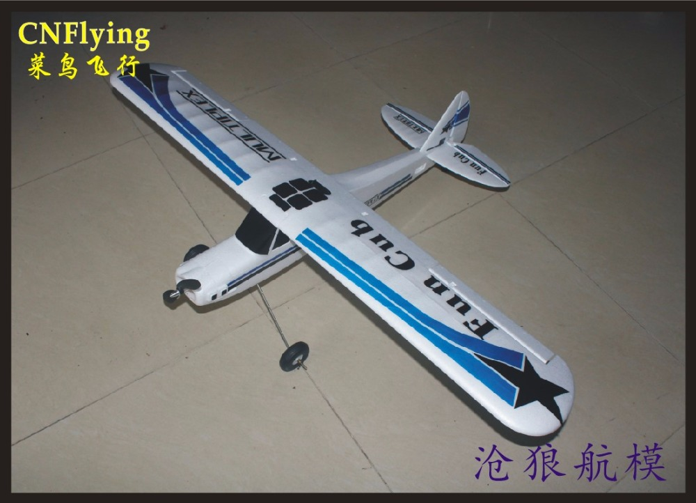 EPO  RC airplane  beginner MODEL HOBBY  4 5 channel plane wingspan 1100mm FUN CUB AIRPLANE TRAINER (PNP set  or KIT SET)-in RC Airplanes from Toys & Hobbies    1