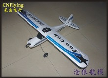 EPO RC airplane beginner MODEL HOBBY 4 -5CH channel plane wingspan 1100mm FUN CUB AIRPLANE (PNP set or KIT SET)