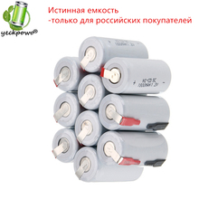 True capacity! 10 pcs SC battery subc battery rechargeable nicd battery replacement 1.2 v accumulator 1800 mah power bank