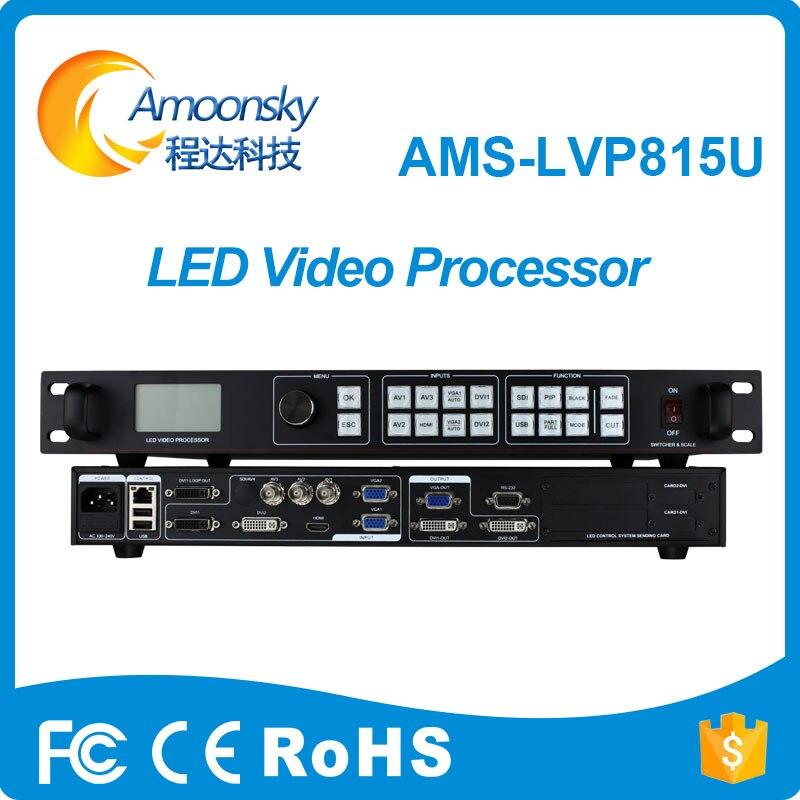 AMS-LVP815U LED Screen Video Processor USB HDMI DVI VGA CVBS 3840*640 Support PIP POP Novastar VX4S MCTRL300 LED Video Processor