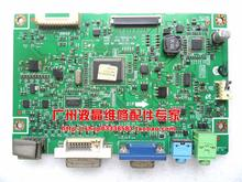Free shipping BN41-01136B 2494LW 2494HS driver board motherboard M236H1-L01