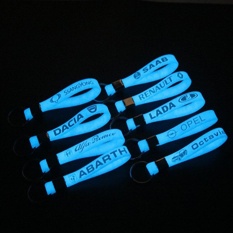 מחזיק מפתחות זוהר לרכב  4