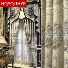 European luxury villa 3D jacquard relief Blackout curtains for Living Room Royal Custom curtains for Bedroom/Kitchen Window