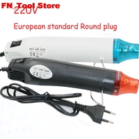 New Soldering Station Soft Pottery Hot Air Gun Diy Rubber Band Convex Powder Relief Heat Shrinkable