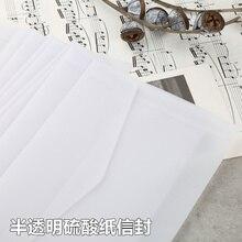 Ретро полупрозрачные конверты ручной работы DIY конверты рога серной кислоты бумажные заготовки без печати креативные для свадебного приглашения