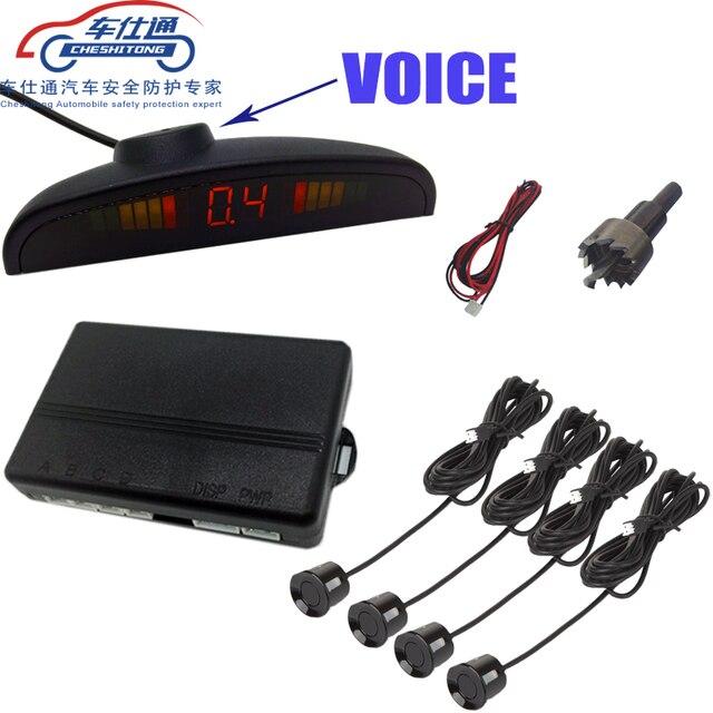 Voz humana com engilsh sensor de estacionamento do carro para todos os carros reverso assistência radar backup sistema monitor com 4 sensor
