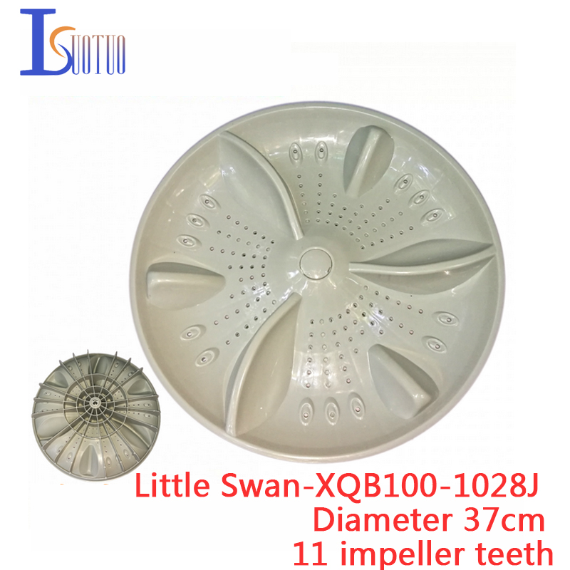 Little Swan pulsator washing machine XQB100-1028J water 37CM 11 addendum 7 rotary impeller tcl lg sakura electrolux washing machine pulsator water leaf rotary chassis 32 5 gear fittings