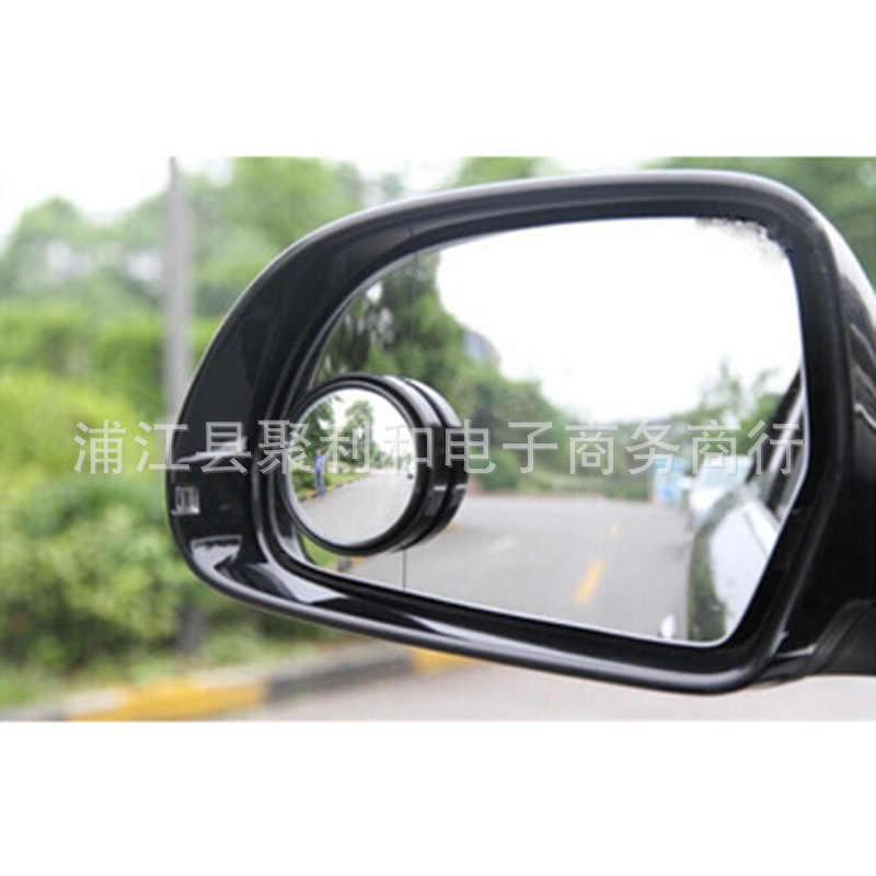 Aliexpress, ebay explosão modelos 360 do carro espelho retrovisor ângulo ajustável pontos cegos-invertendo steerer