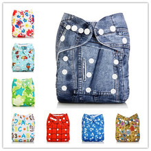 Baby 3-15KG  Washable Cloth Nappy Baby Diaper adjustable Baby Pocket Nappy Cloth Reusable Diaper