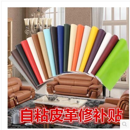 Self Adhesive Leather Sofa Repair Patch Car Seat Bed Bag Stickers Skin In Patches From Home Garden On Aliexpress