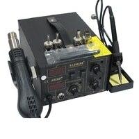 Handskit Soldering Staiton 852D+ 2 in 1 Hot Air SMD Bga Rework welding station 220V portable Soldering Station Welding Tools
