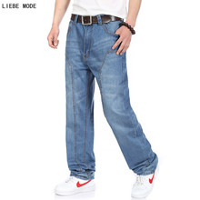 Men's Large Size Jeans Wide Leg Denim Pants Loose Skateboard Straight Trousers Big Mens Relaxed Harem Jeans Grey Blue 30-46