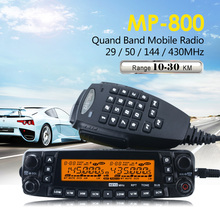 Zastone MP800 Quad Band VHF UHF Mobile Ham Radio Transceiver CB Walkie Talkie 50km Automotive Radio Station Two Way Radios