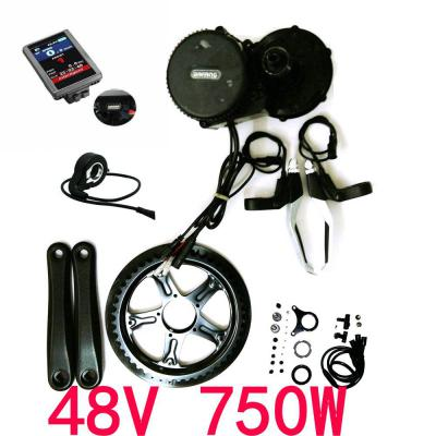 China ebike kit Suppliers