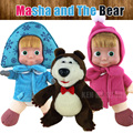 Faster shipping Masha And Bear Plush Dolls Kids Toys Cartoon Baby Toys Stuffed Gift 26cm Doll for children