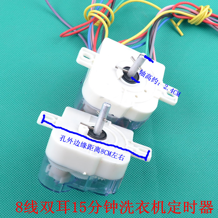 Rongshida washing machine timer interaural 8 line wash timer dxt15sf  brand new washing machine timer dxt 15f g 3 5a 250v 180 degree