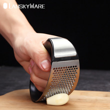 LANSKYWARE 304 Stainless Steel Garlic Press Ginger Chopper Crusher Vegetable Tools Kitchen Accessories Gadget