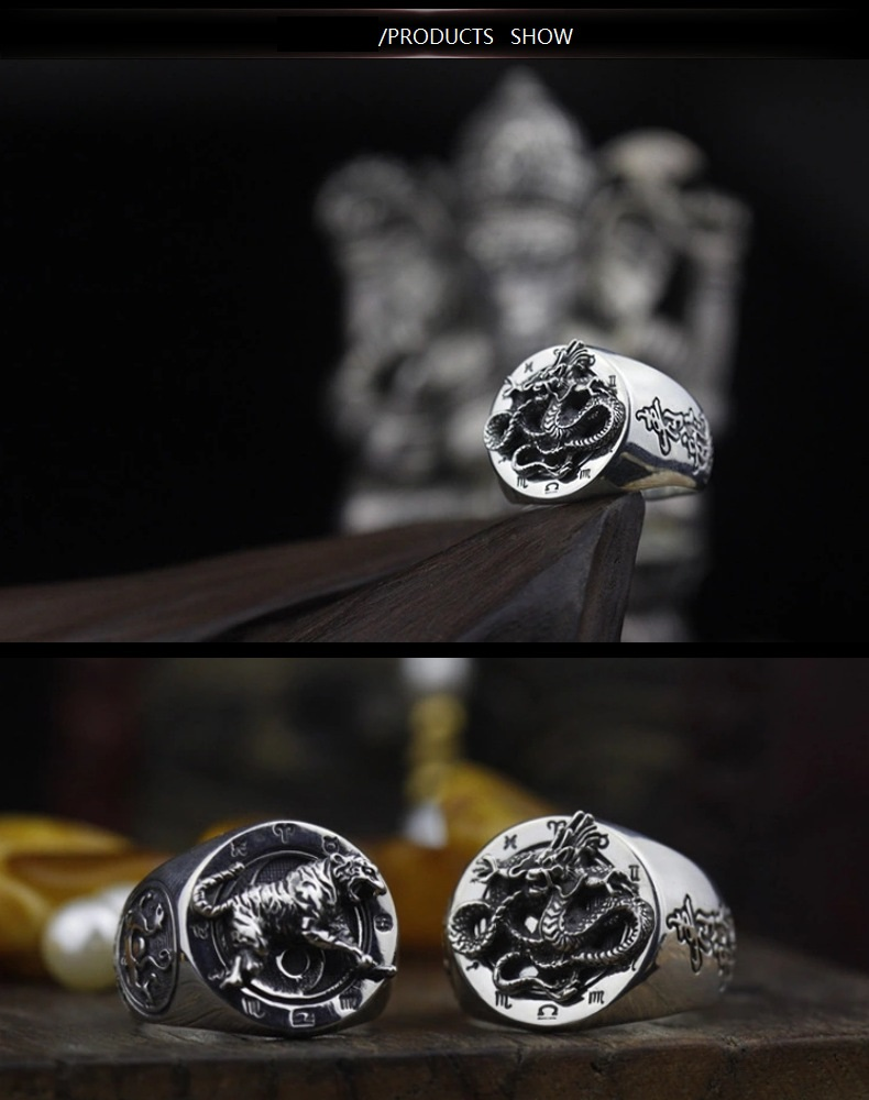 silver-ring0046G