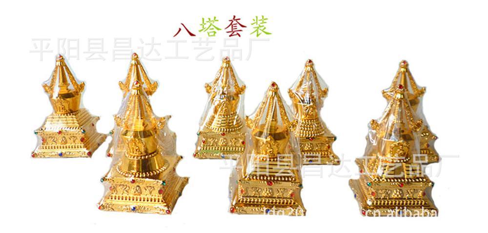 RARE SARIRA PRA TATH METAL GREEN SKY SAKAYAMUNI ANCIENT BUDDHA RELICS PAGODA