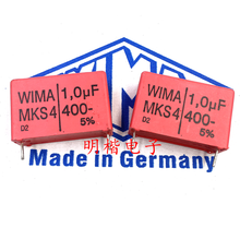 10PCS/30PCS New German Capacitor WIMA MKS4 400V 1.0UF 1UF 105 Pitch 27.5mm FREE SHIPPING