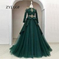 ZYLLGF Винтаж зеленый матери платье халат De Soiree кружева аппликация Дубай Турецкая абайа Ближний Восток Свадебная вечеринка платье RS125