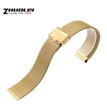 1 Nuevo paquete de Accesorios de Relojes 18mm oro Amarillo de Metal Ultrafino de Malla Venda de Reloj Pulsera de La Correa