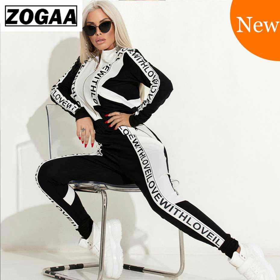 2 Piece Sets  Bomber Jacket and Jogging Pants Suit Letter Printed Tracksuit Women Sports Suit Female Fashion Long Sleeve Outfits