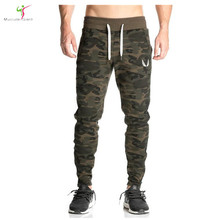 free shipping 2017 New Low rise Military skinny Men Pants Camouflage Harem Personality Male Plus Size pencil pants(China (Mainland))
