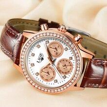 2017 New LIGE Ladies Gold Diamond watch