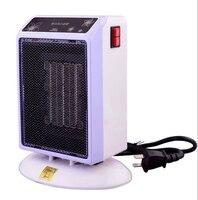 220 Voltage mini PTC ceramic fan heater for student 500W/1000W second gear with 360 degree anti fell switch 19.2cX17X12.5cm