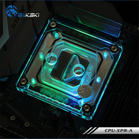 Bykski CPU Water Block Support For Intel 2011 1151 X299 For Computer PC Cooling System CPU