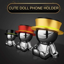 E-FOUR Little Cap Doll Phone Car Holder Metal Magnetic Rotat