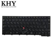 Оригинальная клавиатура JP JPN для ThinkPad L440 L450 L460 T440 T440P T440S T450 T450S T460 series FRU 04Y0855 04Y0893