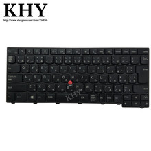 Origina JP teclado Para ThinkPad L440 JPN L450 L460 T440 T440P T440S T450 T450S T460 series FRU 04Y0855 04Y0893