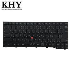 Orijinal JP JPN klavye için ThinkPad L440 L450 L460 T440 T440P T440S T450 T450S T460 serisi FRU 04Y0855 04Y0893