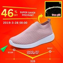 a4383236c MCCKLE Vulcanizada Tênis de Confecção De Malhas da Peúga Das Mulheres Plus  Size Primavera Feminino Sapatos
