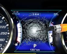 цены 1pc for Maserati Levante Toughened instrument film