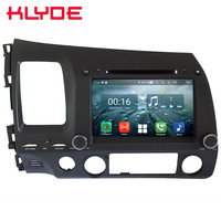 8 IPS Octa Core 4G Android 8.1 4GB RAM 64GB ROM RDS Car DVD Multimedia Player Radio Stereo Head Unit For Honda Civic 2006 2011