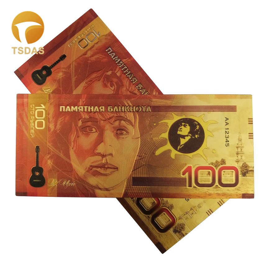 1pc 24k Gold Plated Banknotes Russia 100 Ruble Gold Foil Banknote Collections Gifts