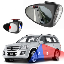 Mirror-Side Blind-Spot Rear-View-Mirror Wide-Angle 360 Car Small Circular Convex HD