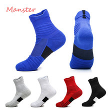 High Quality Casual Mens Business Socks For Men Cotton Brand Crew Autumn Winter Black White James Curry Kobe Durant