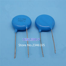 5 шт 10KV 10NF 103 высоковольтный керамический конденсатор