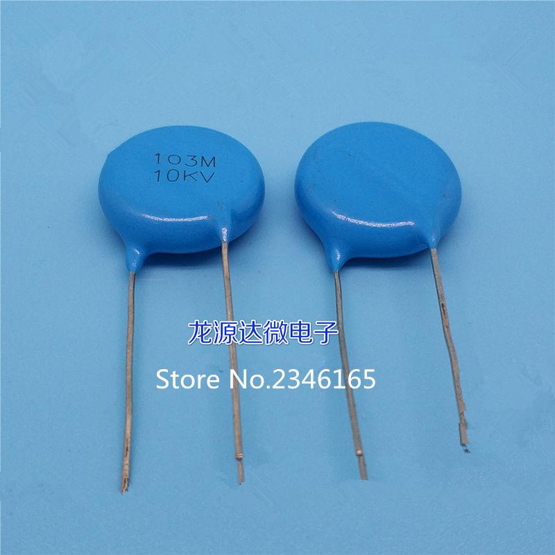10pcs 10nF 10KV High Voltage Ceramic Disc Capacitors 103M 10KV