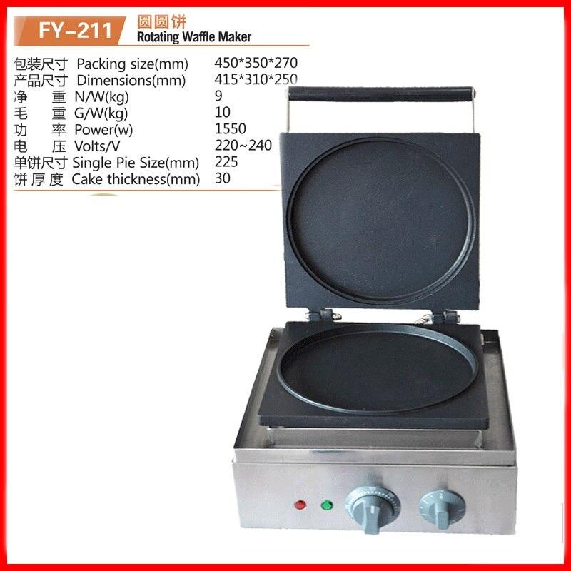 220 V multifonctionnel électrique rond gaufrier Machine commerciale Pizza plaque de cuisson Machine antiadhésive tarte gâteau gaufrier