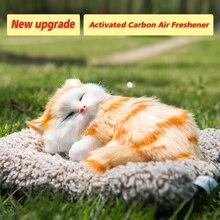 Купить с кэшбэком Car Ornaments Plush Activated Carbon Simulation Cute Lazy Cat Decoration Sleeping Cat Toy Air Freshener styling Big Size 15*13CM