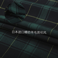 Cashmere coat literary England grid worsted wool fabric cloth Worsted wool grid fabrics Winter fabric