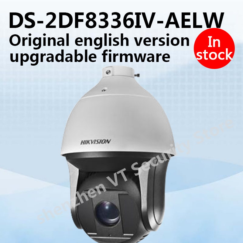 HIKVISION 3MP High Smart PTZ Optical Zoom speed dome camera